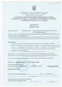 new-licenses-2